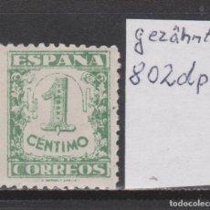 Sellos: VARIEDAD DENTADO: 1936 JUNTA DEFENSA NACIONAL 1 CTS DENTADO*. VER.. Lote 295952833