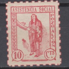 Sellos: 1937 GUERRA CIVIL POZO-ALCÓN (JAÉN)**. ASISTENCIA SOCIAL RARO. Lote 295953113