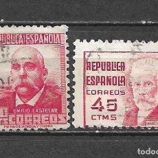 Sellos: ESPAÑA 1937 EDIFIL 736 + 737 USADO - 5/29. Lote 295974623
