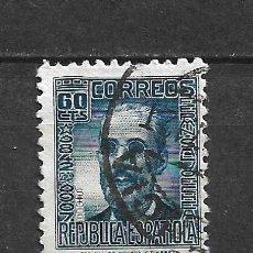Sellos: ESPAÑA 1937 EDIFIL 739 USADO - 5/29. Lote 295974663