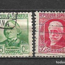 Sellos: ESPAÑA 1937 EDIFIL 733 + 734 USADO - 5/29. Lote 295974743