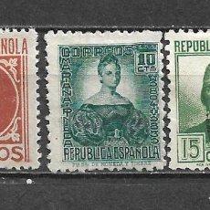 Sellos: ESPAÑA 1937 EDIFIL 731 + 732 + 733 USADO - 5/29. Lote 295974813
