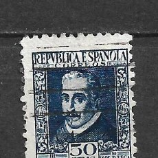 Sellos: ESPAÑA 1935 EDIFIL 692 USADO - 5/29. Lote 295975108