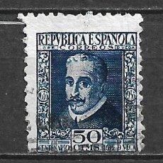 Sellos: ESPAÑA 1935 EDIFIL 692 USADO - 5/29. Lote 295975123