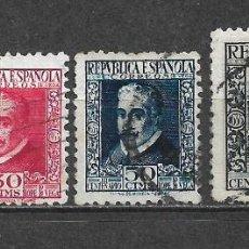 Sellos: ESPAÑA 1935 EDIFIL 690/693 USADO - 5/29. Lote 295975263