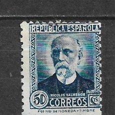 Sellos: ESPAÑA 1935 EDIFIL 688 USADO - 5/29. Lote 295975398