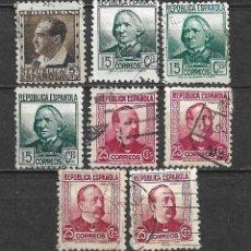 Sellos: ESPAÑA 1933 - 1935 EDIFIL 681 +683 + 685 USADO - 5/29. Lote 295975473