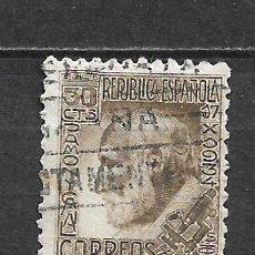 Sellos: ESPAÑA 1934 EDIFIL 680 USADO - 5/29. Lote 295975628