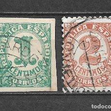Sellos: ESPAÑA 1933 EDIFIL 677 + 678 USADO - 5/29. Lote 295975808