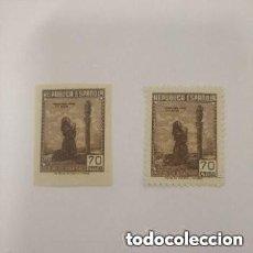 Sellos: 1939 - ESPAÑA - CORREO DE CAMPAÑA - EDIFIL NE52 Y NE52S - MNH SIN GOMA -. Lote 295977568