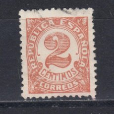 Sellos: 1933 EDIFIL 678 USADO. CIFRAS (1219). Lote 296018123