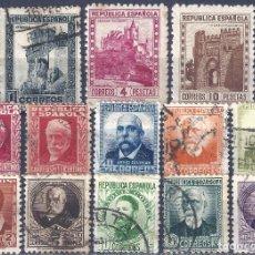 Sellos: EDIFIL 662-675 PERSONALES Y MONUMENTOS 1932 (SERIE COMPLETA).VALOR CATÁLOGO: 16 €.. Lote 296050618