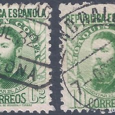 Sellos: EDIFIL 664 PERSONAJES (JOAQUÍN COSTA) 1932. 2 SELLOS. MATASELLOS 13-07-193 Y 07-10-1933.. Lote 296595363