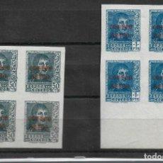 Sellos: ESPAÑA 1938, SERIE EDIFIL 845/46 SIN DENTAR EN BLOQUE DE CUATRO. MNH.. Lote 296611683