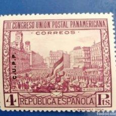 Sellos: ESPAÑA 1931 - CONGRESO DE LA UNIÓN POSTAL PANAMERICANA SOBRECARGA CUPP - EDIFIL 612. Lote 296702513