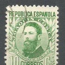 Sellos: ESPAÑA EDIFIL NUM. 656 USADO. Lote 296715543