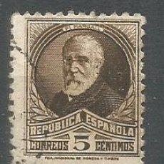 Sellos: ESPAÑA EDIFIL NUM. 663 USADO. Lote 296715923