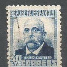 Sellos: ESPAÑA EDIFIL NUM. 670 USADO. Lote 296716243