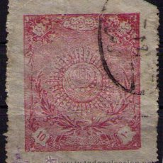 Sellos: AFGANISTAN 1921-1924 YVERT Nº 219 USADO. Lote 24408014