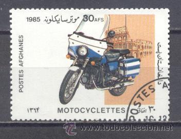 AFGANISTAN 1985, MOTOCICLETA- PREOBLITERADO (Sellos - Extranjero - Asia - Afganistán)