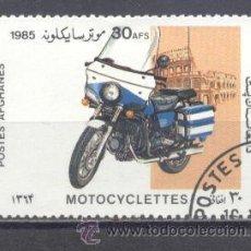 Sellos: AFGANISTAN 1985, MOTOCICLETA- PREOBLITERADO. Lote 23166677