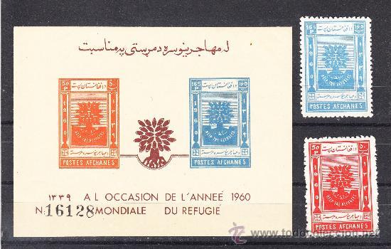 AFGANISTAN 494/5, HB 6 SIN CHARNELA, AÑO MUNDIAL DE LOS REFUGIADOS, (Sellos - Extranjero - Asia - Afganistán)