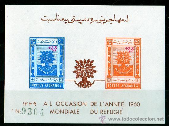 AFGANISTAN AÑO 1960 YV HB 7*** S/D (SIN DENTAR) - AÑO MUNDIAL DEL REFUGIADO - ÁRBOLES - FLORA (Sellos - Extranjero - Asia - Afganistán)