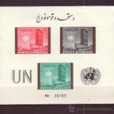 Sellos: AFGANISTÁN HB 18*** SIN DENTAR - AÑO 1961 - DÍA DE NACIONES UNIDAS. Lote 34450899