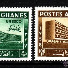 Sellos: AFGANISTAN 481/82** - AÑO 1958 - INAUGURACIÓN DEL PALACIO DE LA UNESCO EN PARÍS. Lote 43672910