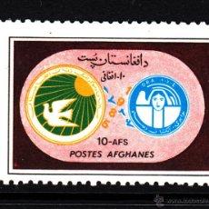 Sellos: AFGANISTAN 1241** - AÑO 1985 - 10º ANIVERSARIO DE LA UNION DE MUJERES AFGANAS. Lote 43672985