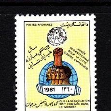 Sellos: AFGANISTAN 1087** - AÑO 1981 - DIA MUNDIAL DE LA LUCHA CONTRA EL APARTHEID. Lote 43741112