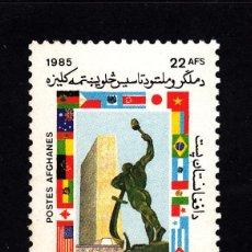 Sellos: AFGANISTAN 1275** - AÑO 1985 - 40º ANIVERSARIO DE NACIONES UNIDAS. Lote 44707442