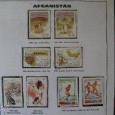 Sellos: COLECCION DE SELLOS DE CONOCER Y COLECCIONAR SELLOS DE TODO EL MUNDO, AFGANISTAN . Lote 44839082