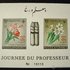 Sellos: JOURNEE DU PROFESEUR. UNESCO. HOJITA SIN DENTAR. AÑO 1961. NUEVA. Nº 620A-621A. Lote 45924154