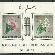 Sellos: AFGANISTAN - 1961 - SCOTT 545/546* MH. Lote 50904491