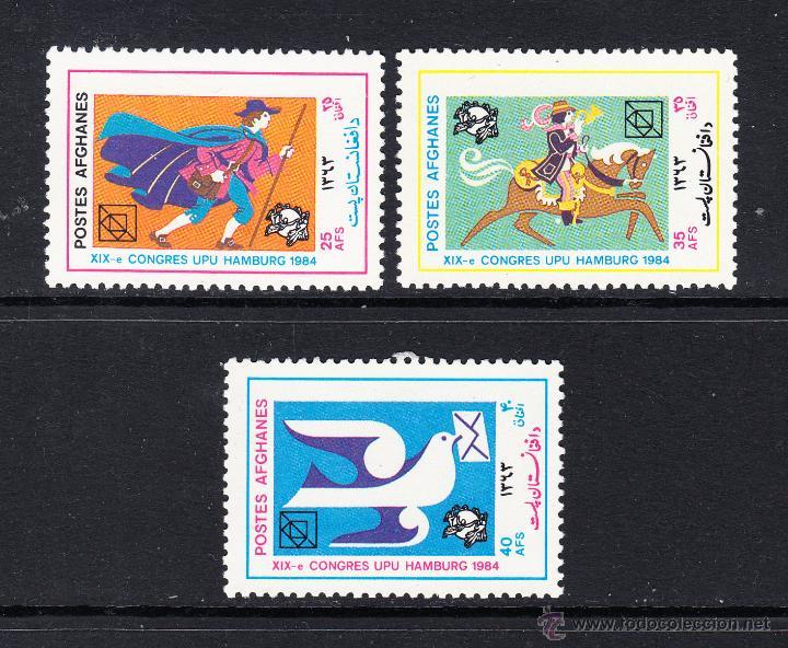 AFGANISTAN 1172/74** - AÑO 1984 - CONGRESO INTERNACIONAL DE LA UNION POSTAL UNIVERSAL EN HAMBURGO (Sellos - Extranjero - Asia - Afganistán)