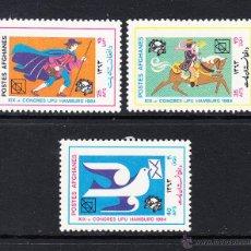 Sellos: AFGANISTAN 1172/74** - AÑO 1984 - CONGRESO INTERNACIONAL DE LA UNION POSTAL UNIVERSAL EN HAMBURGO. Lote 53630131