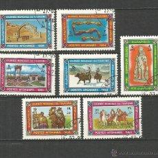 AFGANISTAN YVERT NUM. 1191/1197 SERIE COMPLETA USADA