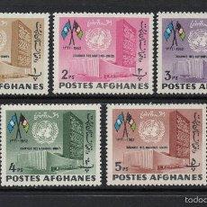 Selos: AFGANISTAN 688/92** - AÑO 1962 - DIA DE NACIONES UNIDAS. Lote 56907572