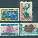 Sellos: AFGANISTAN Nº 915/8 (MICHEL). AÑO 1964.. Lote 58135533