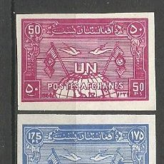 Briefmarken - AFGANISTAN YVERT NUM. 506/507 * SERIE COMPLETA CON FIJASELLOS --SIN DENTAR-- - 58482628