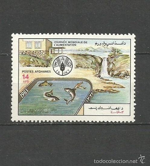 AFGANISTAN YVERT NUM. 1133 ** SERIE COMPLETA SIN FIJASELLOS (Sellos - Extranjero - Asia - Afganistán)