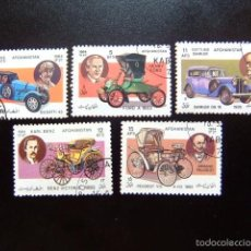 Sellos: AFGHANISTAN 1984 VOITURES COCHES YVERT Nº 1182 +1183 +1185 +1186 +1187 º SERIE INCOMPLETA. Lote 59385460