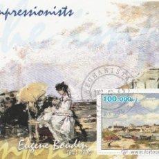 Sellos: AFGANISTAN.2001. IMPRESIONISMO.EUGENE BOUDIN . *.MH. Lote 64447223