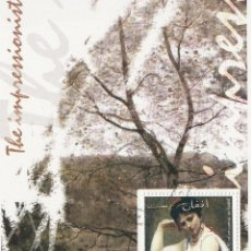 Sellos: AFGANISTAN.2001. IMPRESIONISMO.JEAN BAPTISTE CAMILLE COROT . *.MH. Lote 64447323