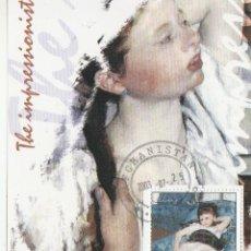 Sellos: AFGANISTAN.2001. IMPRESIONISMO. MARY CASSATT. *.MH. Lote 64447443