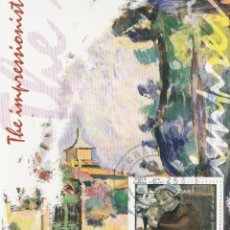 Sellos: AFGANISTAN.2001. IMPRESIONISMO. HENRY MATISSE. *.MH. Lote 64447719