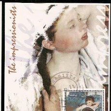 Sellos: AFGANISTÁN & IMPRESSIONISMO, 1844-1926, MARRY CASSATT 2003 (1) . Lote 68272749