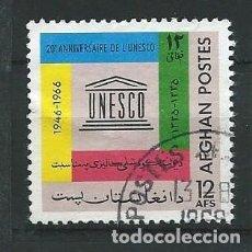 Sellos: AFGHANISTAN, 1967, 20 ANIVERSARIO DE LA UNESCO,USADO. Lote 70517175
