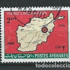 Sellos: AFGHANISTAN, 1966, TURISMO,USADO. Lote 70517179